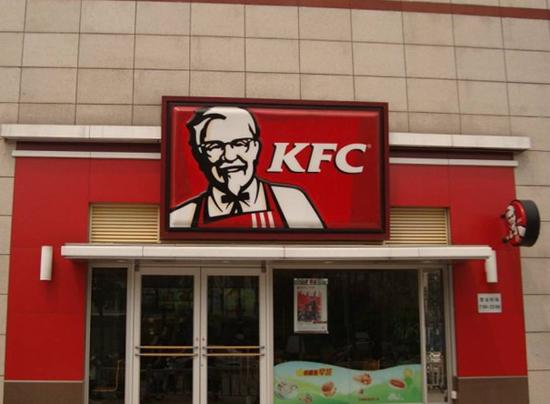 开肯德基加盟费多少_KFC加盟需要多少钱?-肯德基加盟费一般需要多少钱?