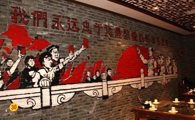 鑫珑村老火锅
