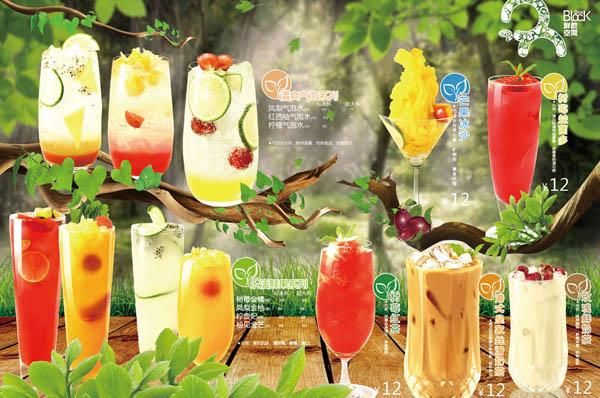 鲜饮空间饮品项目介绍__中国加盟网