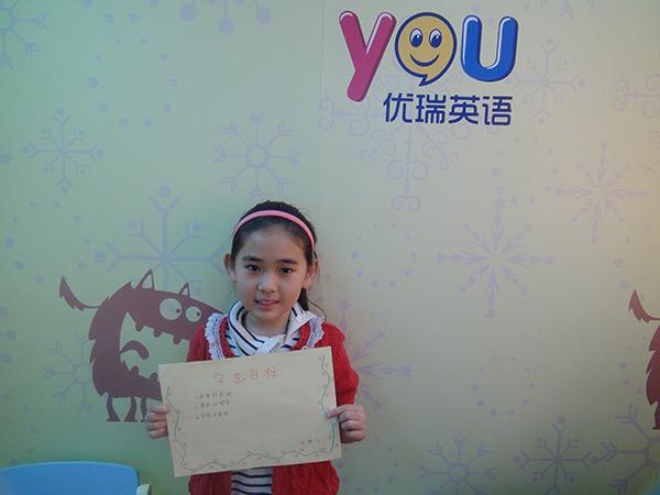 优瑞英语专为中国孩子准备