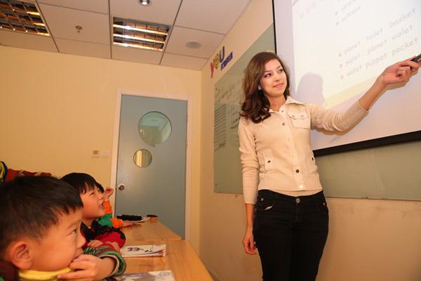 优瑞英语外籍教室在上课