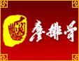 廖排骨全国连锁加盟  34年品牌专注!