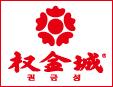 权金城韩国烧烤全国加盟