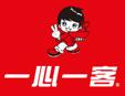 一心一客,中式快餐连锁领导品牌!