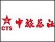 中国旅行社总社加盟加盟