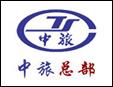 南京市中国旅行社加盟