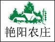 南京金牛湖艳阳农庄加盟