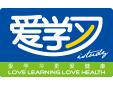 愛學習健康學習桌椅