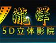泷泽5D影院加盟
