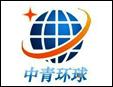 中青环球国际旅行社加盟