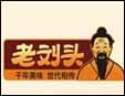 老刘头方便食品加盟