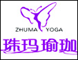 珠玛瑜伽加盟
