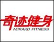 甲歐奇跡健身俱樂部加盟