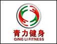 青力健身俱乐部加盟