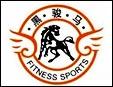 黑駿馬健身加盟