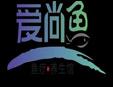 爱尚鱼鱼疗加盟