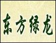 东方绿龙香菇加盟