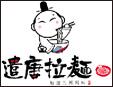 青岛遣唐餐饮管理有限公司
