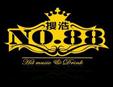 no88酒吧加盟