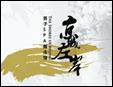 京城左岸美容院加盟