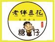 潍坊爱乐食品有限公司