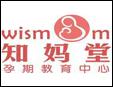 知妈堂教育加盟