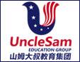山姆大叔幼儿园加盟