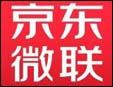 京东微联加盟
