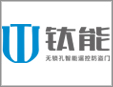 钛能门业加盟