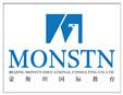 蒙斯坦国际教育加盟