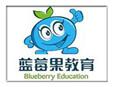 藍莓果幼小銜接加盟