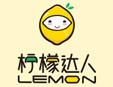 柠檬达人加盟