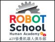 中科智谷修曼机器人加盟