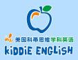 科蒂思维学科英语加盟