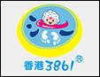 3861母婴生活馆加3333盟