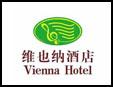 维也纳酒店加盟加盟