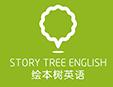 绘本树英语加盟
