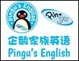 企鵝家族英語加盟