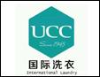 UCC国际干洗加3333盟