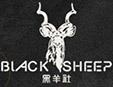 黑羊社奶茶加盟