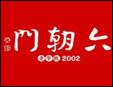 六朝门鸭血粉丝汤-加盟