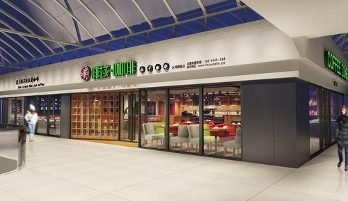 品质与服务,咖啡加盟店如何兼得
