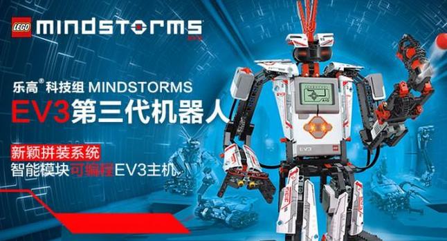 机器人介绍-加盟费多少钱 中国加盟网