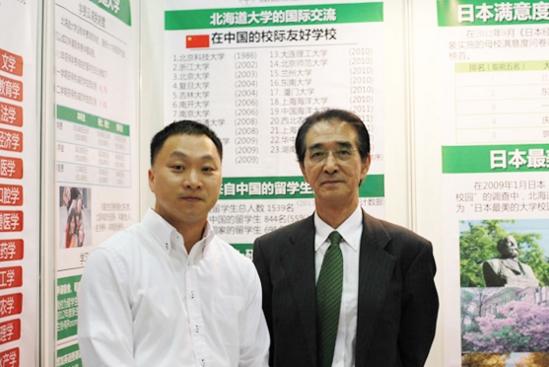 沪江留学加盟