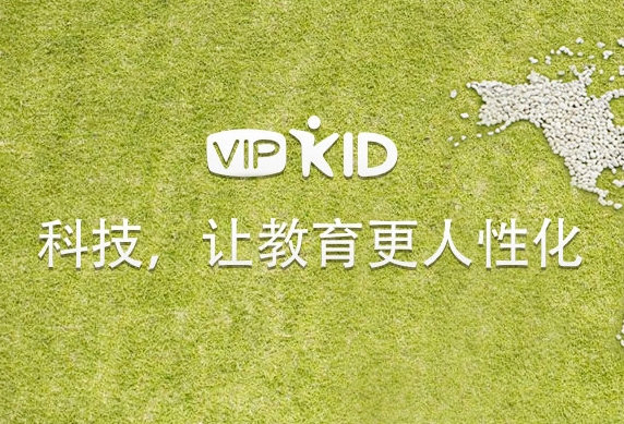 VIPKID少儿英语加盟