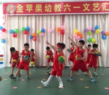 金苹果幼儿园加盟