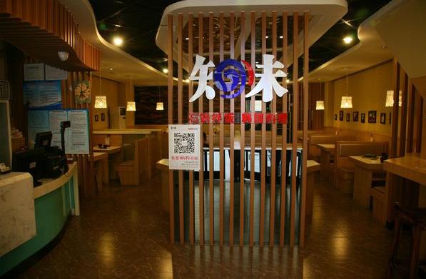 知味石锅拌饭诚邀加盟