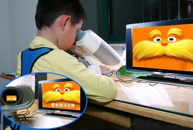 新视界视康仪加盟