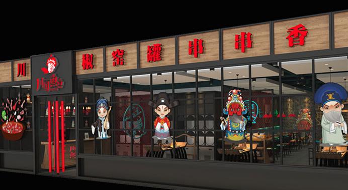 川国煮意加盟