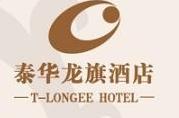 泰华龙旗酒店加盟